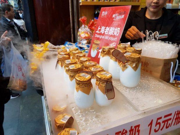 shanghai old yogurt