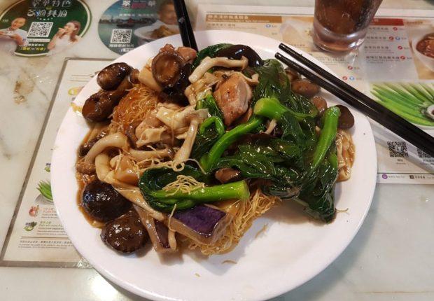 Chinesische Nudeln mit Gemüse