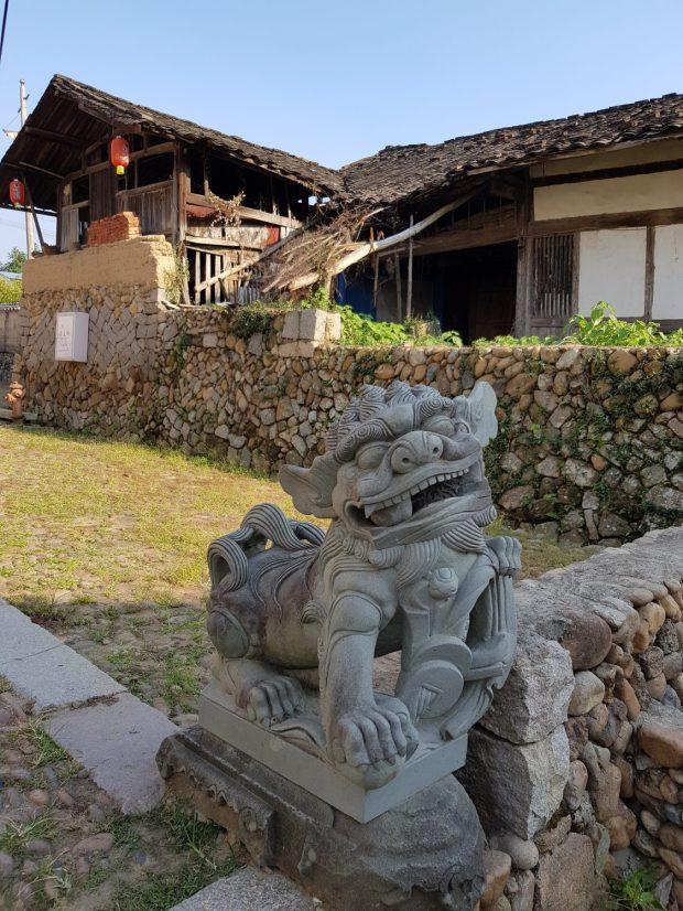 Dorf nahe Fuan